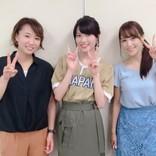 元℃-ute矢島舞美、山根佐由里さん(元日本代表)&鷲見玲奈アナと『世界ソフト』中継