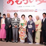藤山直美の感謝の言葉に正司花江が思わず涙 舞台『おもろい女』製作発表