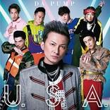 【ビルボード】DA PUMP「U.S.A.」が再びDLソング&ストリーミングW首位、DLアルバムは宇多田キープ