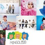 青山テルマ、加藤ミリヤ、清水翔太らが語る HY、トリビュートアルバム参加10組からコメント到着