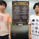 「日本はアートに対する感度が低い」 最前線のアーティストが語る日本の現在