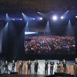 B-PROJECT、幕張メッセで真夏ライブ キタコレも映像出演