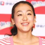 浅田真央セクシーショット披露も「キム・ヨナは越えられない」理由とは