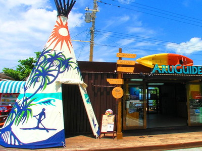 浜辺のTipiCafe