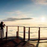 【関東近郊】日帰り絶景スポットおすすめ24選!美しすぎる最高の景色に感動!