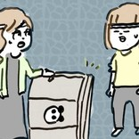 ダンボールを捨てた女性 後日、自分の『不用心さ』を思い知るはめに!?
