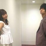 窪田正孝の「ミランダ・カーより小さい」小顔スタイルが川口春奈の好演をナイスアシストしているドラマ『ヒモメン』