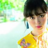 福原遥、20歳の誕生日に初のセルフプロデュース写真集発売