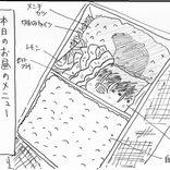 実録漫画! 激ヤバ裏社会~突然逮捕されたら(10)「長い夜の過ごし方」の巻