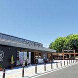 【関東近郊】おすすめサービスエリア・パーキングエリア9選!最新情報をチェック