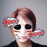 「キリビッシュ!!!」金爆・鬼龍院翔の顔写真にファン爆笑