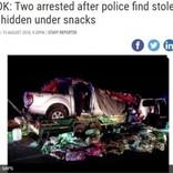 盗難車をスナック菓子で隠して運搬 運転手ら逮捕(南ア)