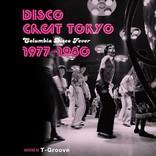 T-Grooveが選曲、和ディスコ・コンピが日本コロムビアより発売