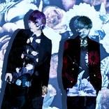 """揺紗(ex.THE KIDDIE)、齋藤紳一郎(12012)らが新バンド""""アゲハ""""始動、10月にワンマンライブ開催"""