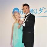 松岡昌宏「ジュニアに戻った気持ちで臨みます」 「よくデートしている」草笛光子と手をつないで登場