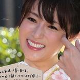 深田恭子の彼氏はやっぱりアノ人? 結婚しない理由に「その気持ち、分かる」の声