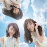 AKB48新曲MV未完成で解禁、松井珠理奈の復帰待つ