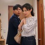 三代目JSB 山下健二郎が結婚目前に失恋!?主演ドラマが続編決定