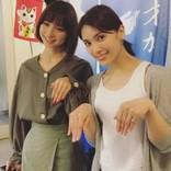 """秋元才加&篠田麻里子 """"ゴーストポーズ""""する2人にファン感慨「かつての戦友ですな」"""