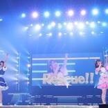 アニサマ2018、2日目は内田真礼×水瀬いのりで開幕 2日連続女性声優コラボ