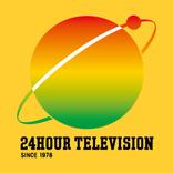 『24時間テレビ』が「感動ポルノ」といわれてしまう理由