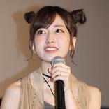 元NMB48・須藤凜々花「アイドルはエッチしてる」発言で再び激震