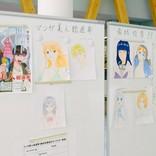 「マンガ美人総選挙」@近大開催! 圧倒的な人気で「美人NO.1」に輝いたキャラとは?!
