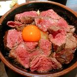 時代はまだ終わっていない!! 肉山プロデュースのお店『肉友』のローストビーフ丼が激ウマすぎる!