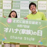 金田朋子&森渉、馴れ初めは「終電逃して漫画喫茶で…」