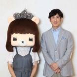 コレサワ ココリコ田中主演ドラマ『うつヌケ』主題歌「泣く門には福きたる」を書き下ろし