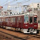 「阪急電車を舐めたらどんな味がする?」という珍質問に集まった回答とは
