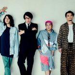 KICK THE CAN CREW、岡村靖幸を迎えた話題のラブソングが「スッキリ」9月テーマソングに