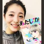 浜辺美波の誕生日、『センセイ君主』原作者・幸田もも子さんがイラストで祝福
