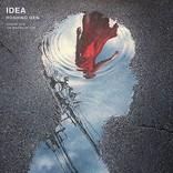 【ビルボード】約20万ダウンロードを記録した星野源「アイデア」が、ピコ太郎「PPAP」に続きデジタルのみで総合首位獲得