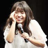 大原優乃、初のファンミーティング開催「こんな幸せがくるなんて」