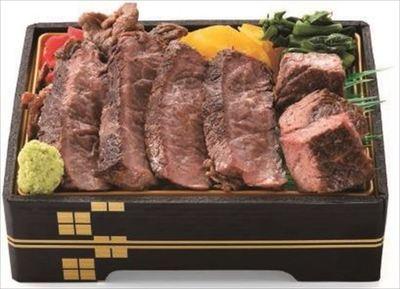 やきにくれすとらん沙蘭「道産牛ステーキ食べ比べ弁当」