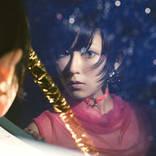 DAOKO、新曲「終わらない世界で」収録の3rdアルバムリリース決定