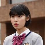 白石聖、連ドラ&映画『PRINCE OF LEGEND』のヒロインに抜擢