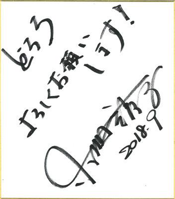 【シリーズ構成:小林靖子】