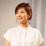 """高島彩、出演番組の""""まさかの宣伝""""に苦笑「なんというタイトルですか」"""