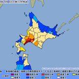北海道で震度6強、新千歳空港発着の全便欠航