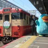 クラブツーリズム、鉄道の日の10月14日に貸切列車「おかやまグルメ列車」を運行