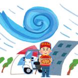 台風の日に宅配ピザなどの出前を頼むことについてどう思う? 漫画家や作編曲家のツイートに反響