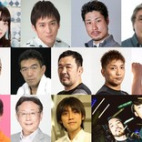 草なぎ剛出演アニメ『ムタフカズ』予告解禁 異色な追加キャストも発表