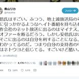 「自分の支持者の中心はネトウヨと信じてる」 香山リカさんが『虎ノ門ニュース』出演の安倍晋三首相を批判