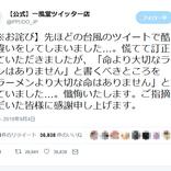 記録的な台風に北海道で震度7の地震、吉澤ひとみさん逮捕…… 『ガジェット通信』先週のニュースピックアップ