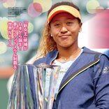 全米テニス優勝!大坂なおみの素顔とは?[世界中が驚愕、そして笑顔に]