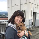 清野菜名『今日から俺は!!』犬を抱き抱え姿が可愛すぎ