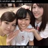 森岡悠×松村芽久未×玉川来夢 元GEM&元NMB48&元アイドリング!!!が舞台で共演