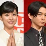 『高嶺の花』最終回 芳根京子&千葉雄大のキスシーンに祝福の声が殺到